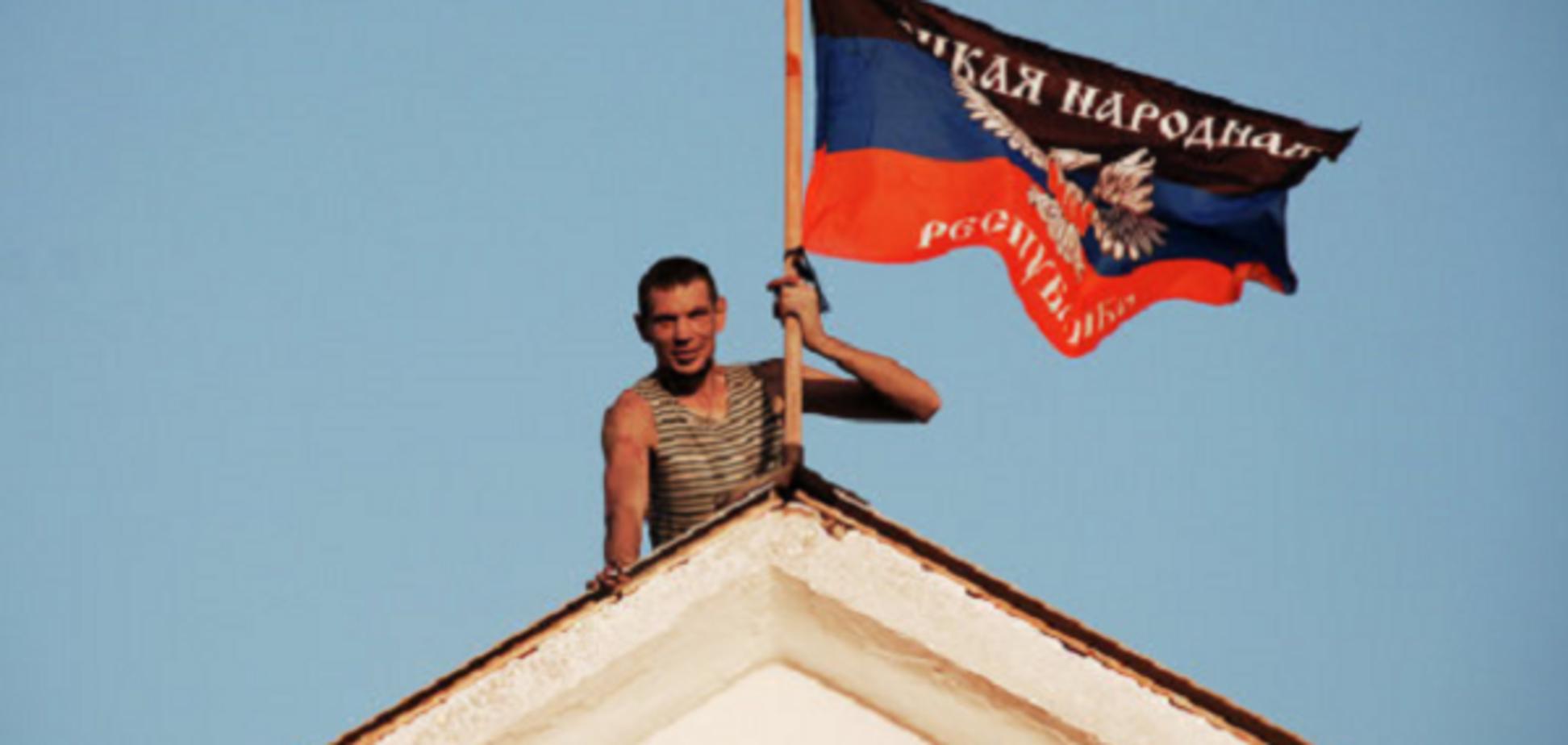 Терористи \'ДНР\'