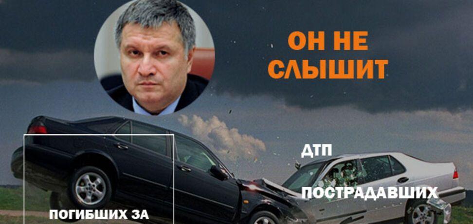 Лоб в лоб: под Киевом произошло жуткое смертельное ДТП