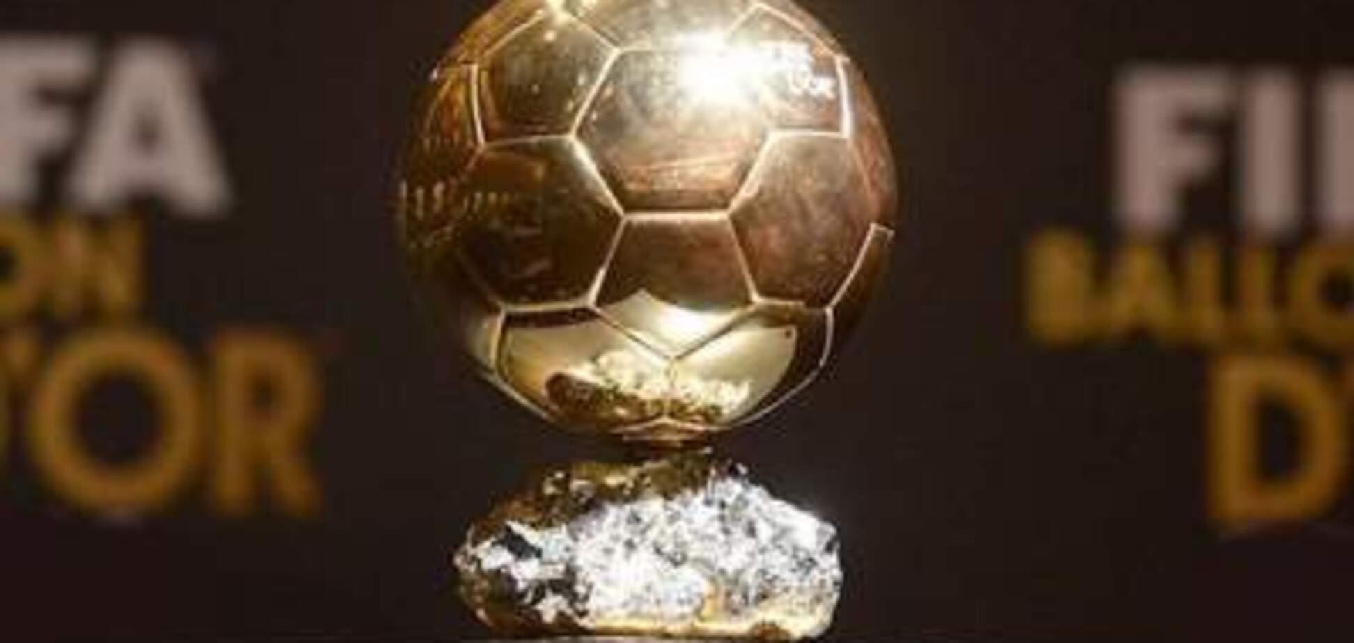 Золотий м'яч