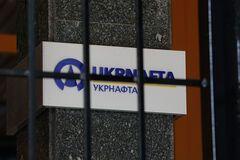 Группа Коломойского усилила позиции в правлении 'Укрнафты'