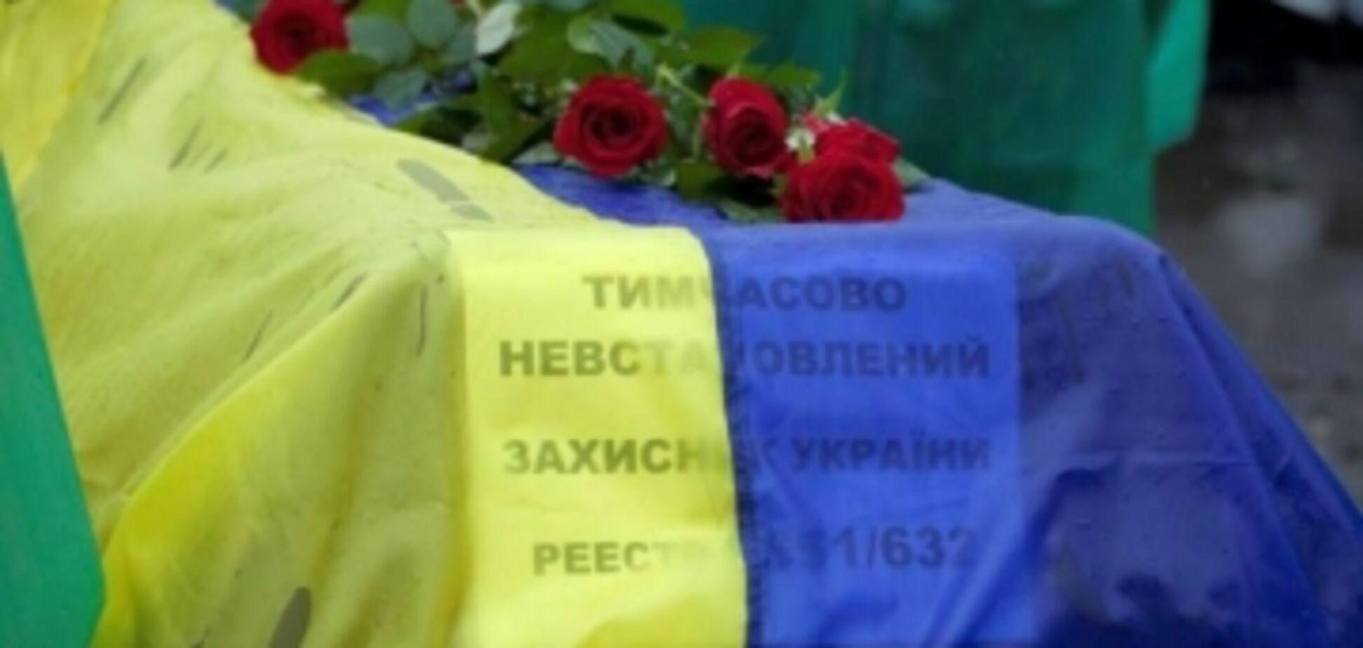 Пока каждый из нас не поймет, кто враг, Украина и дальше будет терять своих детей