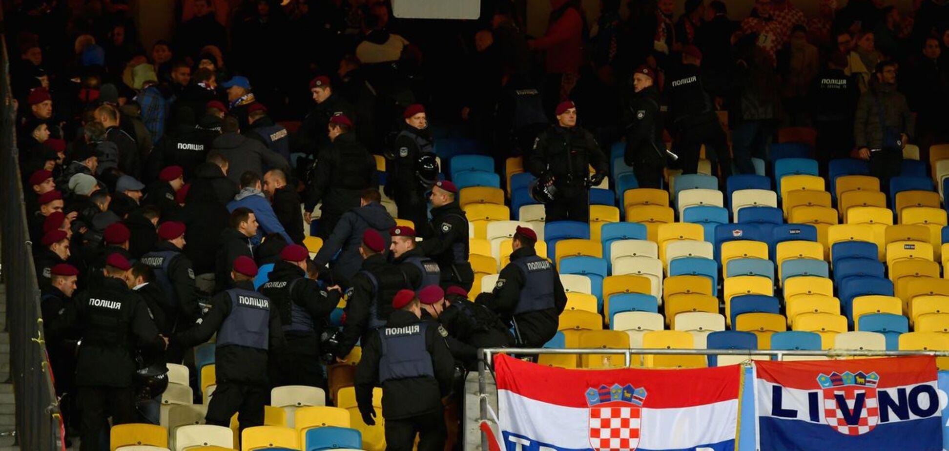 Україна Хорватія фанати
