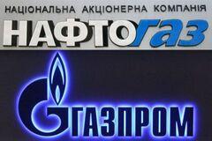 'Нафтогаз' проти 'Газпрому': в Стокгольмі завершилися слухання гучної справи
