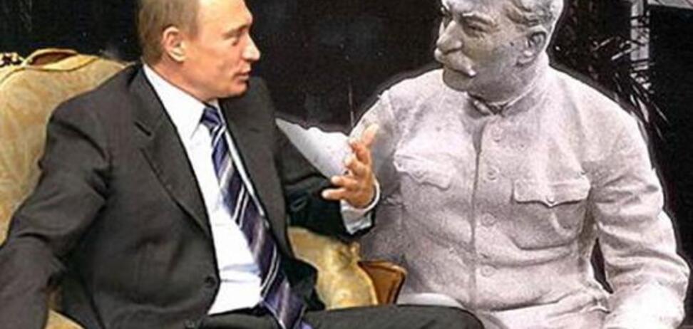 От Сталина до Путина: никто народ не спрашивал