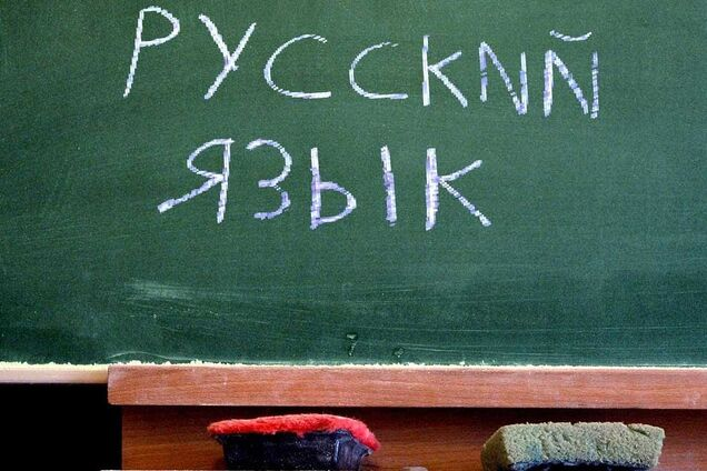 Украинский город полностью отказался от русского языка