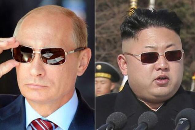 Вся суть признания Крыма российским КНДР