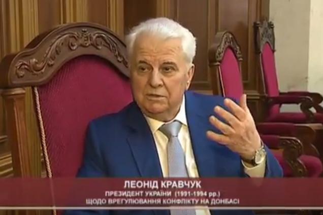 Главное своевременно: Кравчук спрогнозировал федерализацию Украины