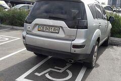 'Які інваліди? Де вони?' Мережу розлютив нахабний 'герой парковки' в Києві
