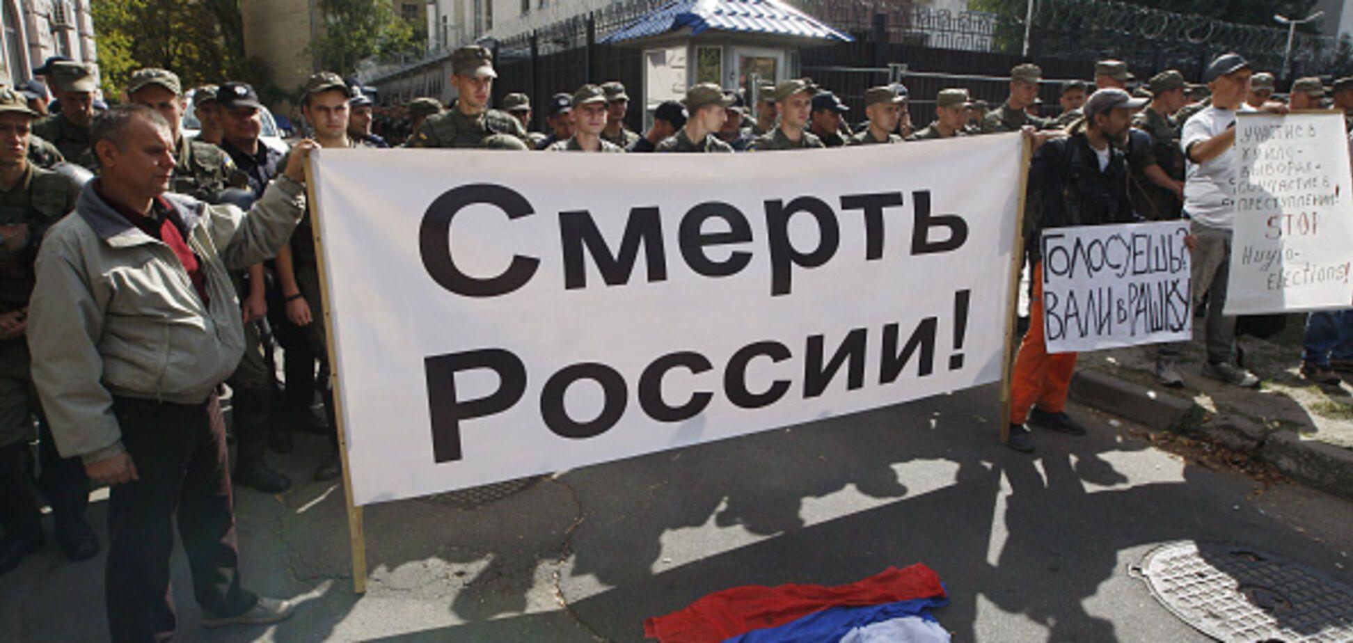 Поліції Німеччини раптово довелося захищати росіян на міжнародному форумі