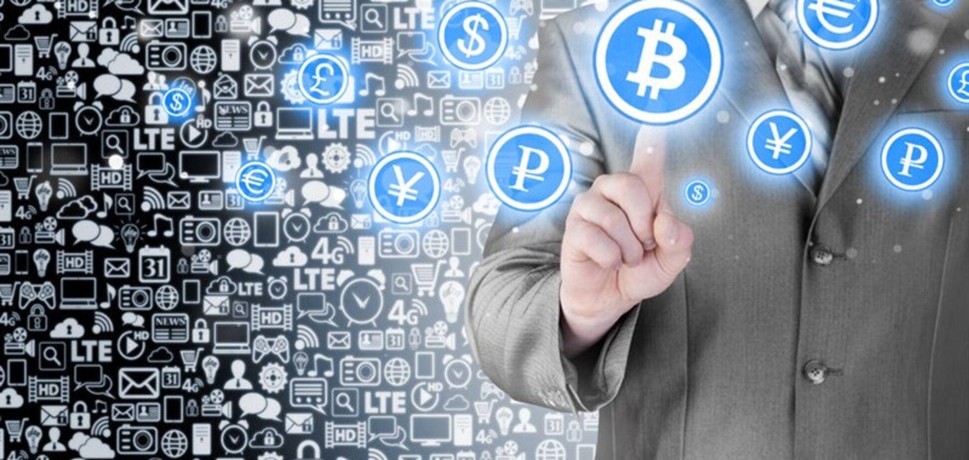Криптовалюты. Заместительная жертва