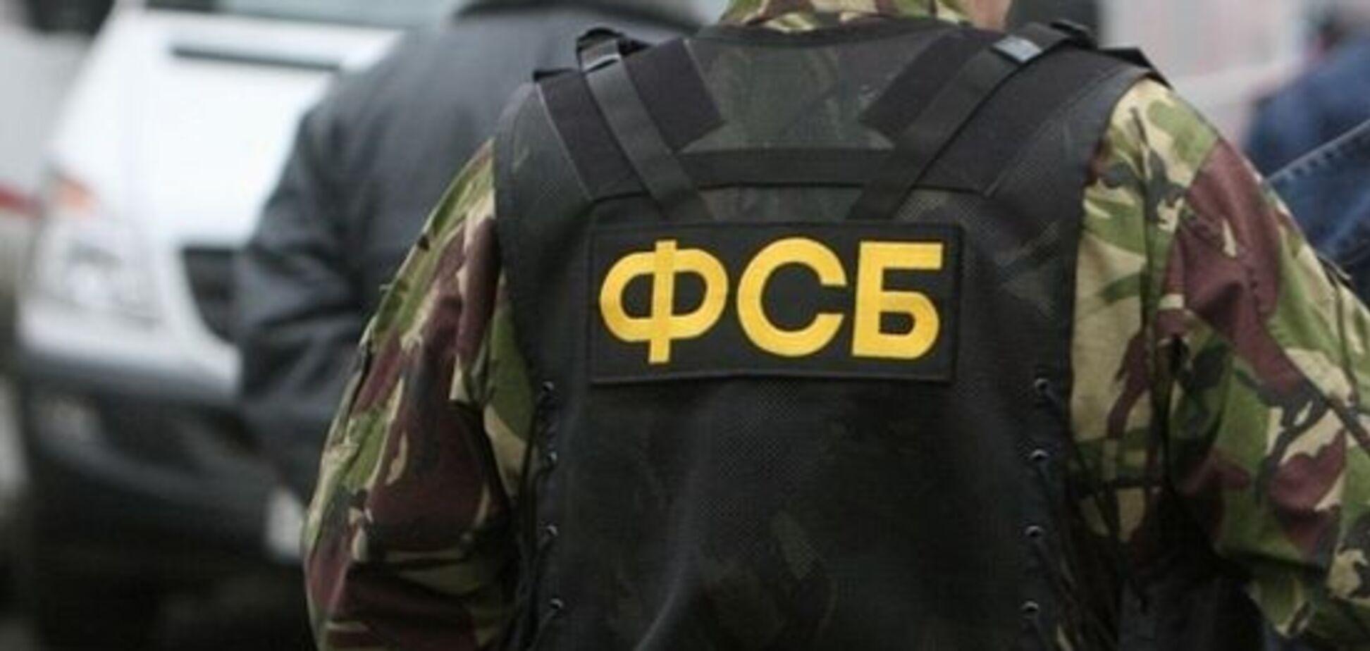 ФСБ заявила про затримання шістьох українців на кордоні з Росією