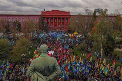 Марш УПА в Киеве с высоты птичьего полета: появились мощные фото