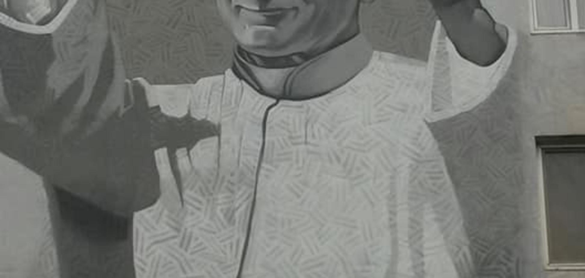 Папа Римський Іоанн Павло II