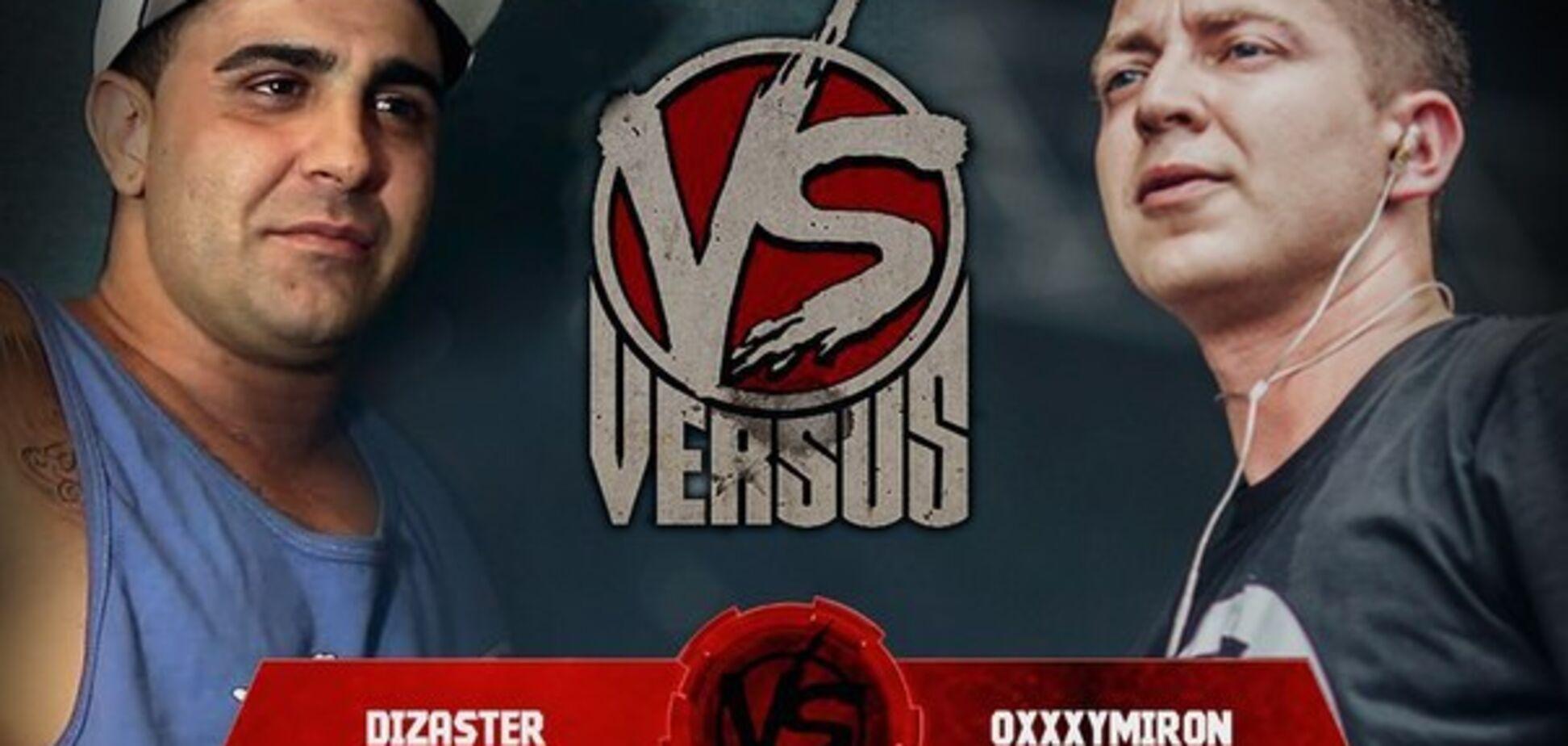 Оксімірон vs Дізастер: онлайн-трансляція реп-батла століття