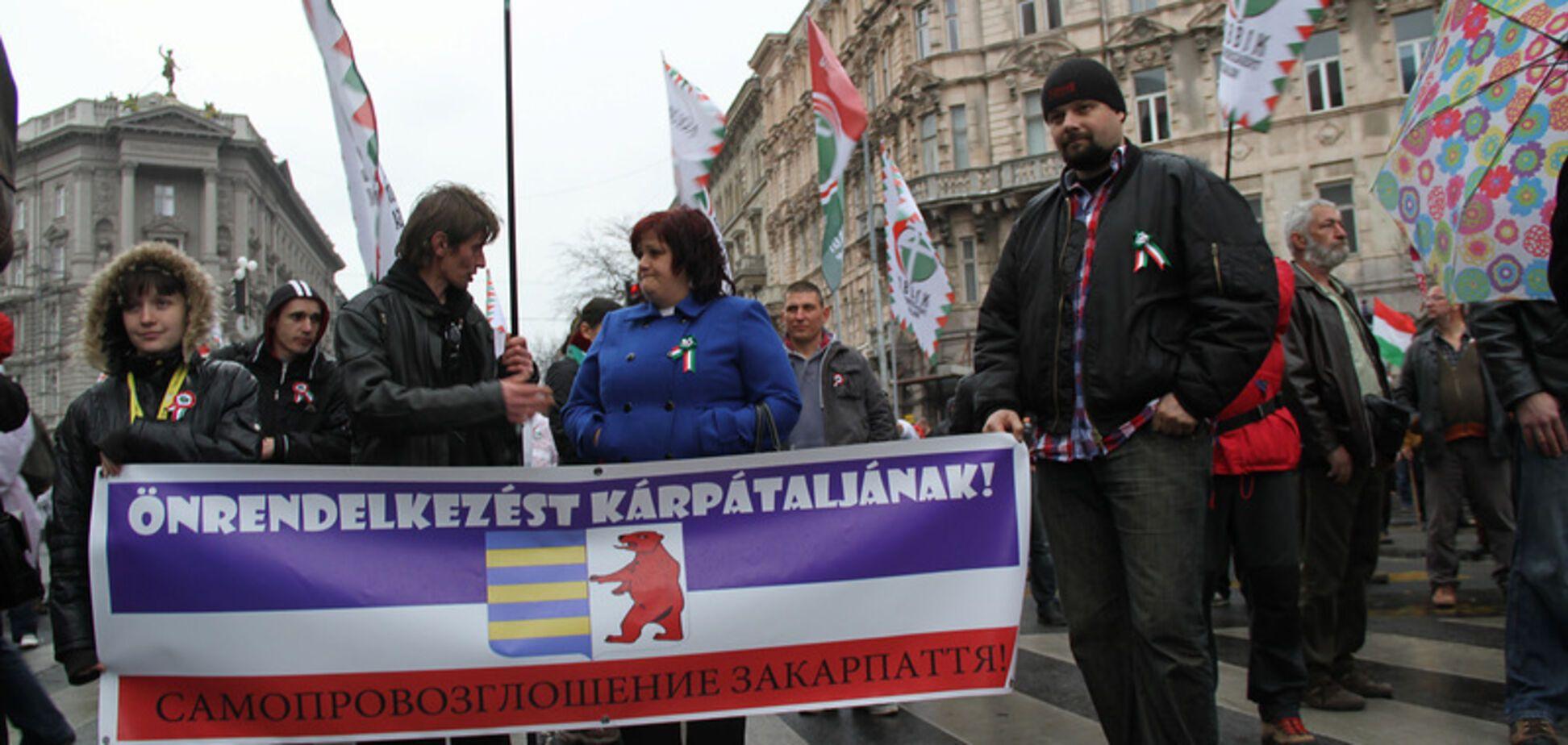 Как венгерские националисты мечтают о 'большой Венгрии'