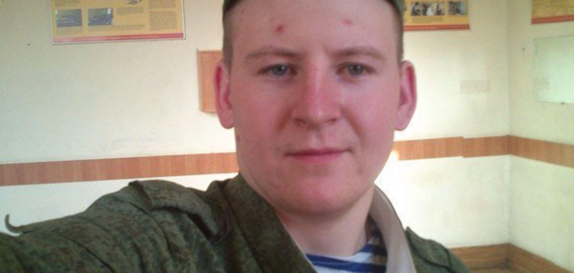 Світить великий термін: справу 'заблукалого' росіянина Агєєва передали в суд