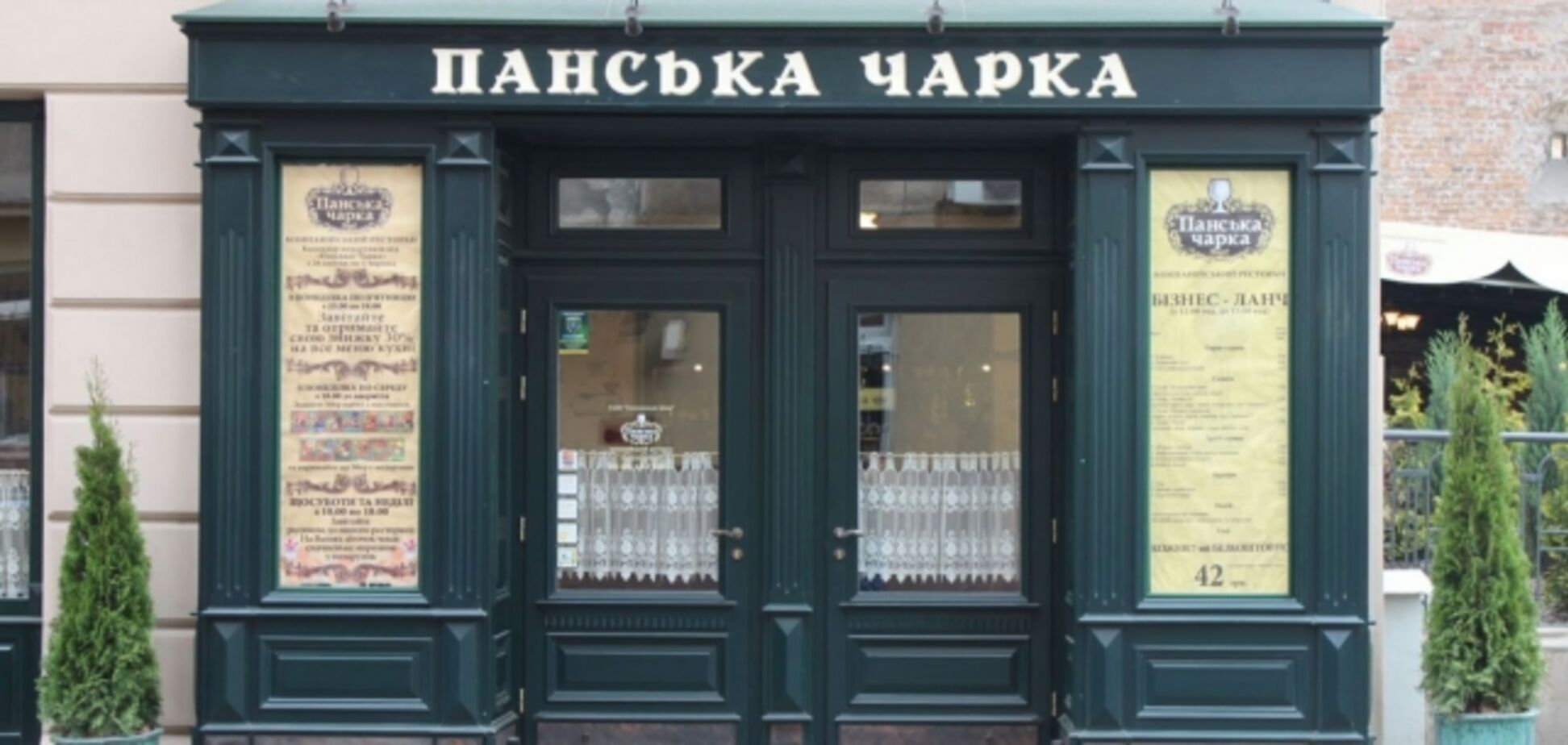 Во Львове более десятка людей отравились в ресторане нардепов от БПП