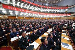 Как проходит съезд Коммунистической партии Китая