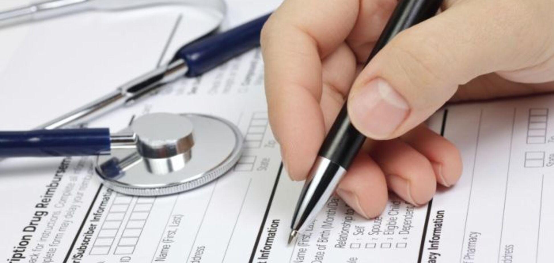 Эксперт рассказал, почему украинцы обречены на внедрение медицинского страхования