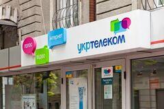 Суд принял решение о национализации 'Укртелекома'
