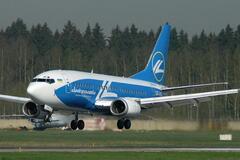 Коломойский решил обанкротить одну из украинских авиакомпаний