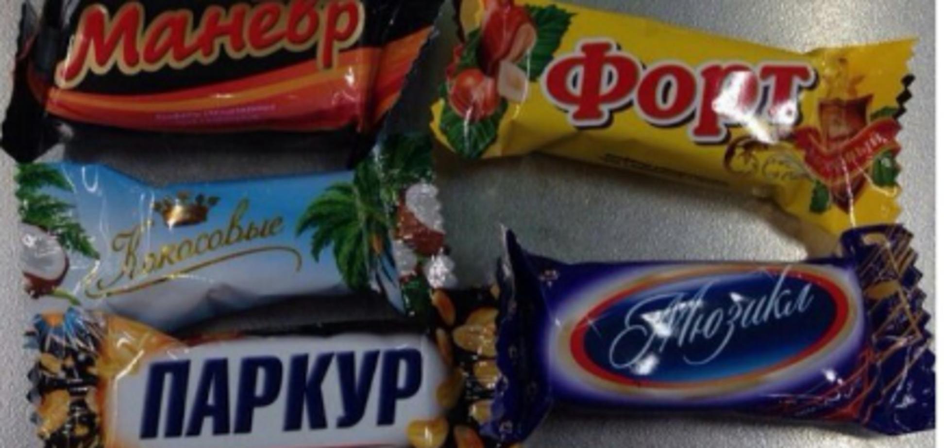 Российские сладости