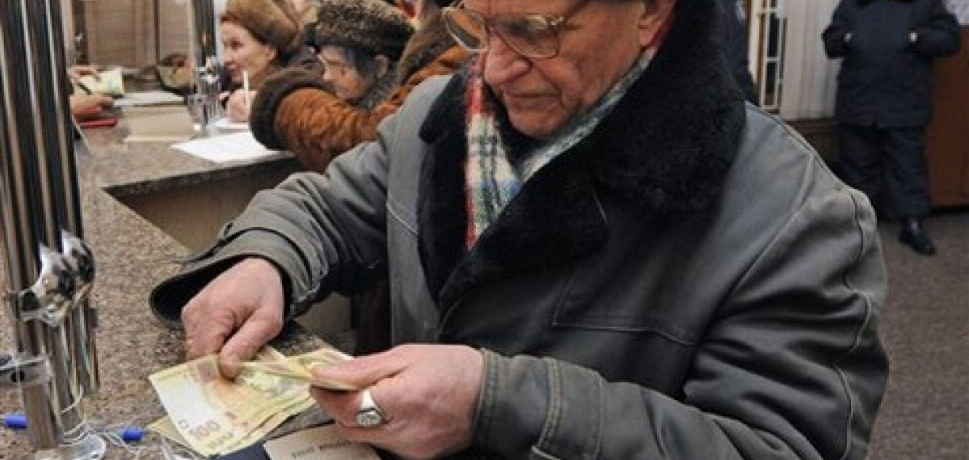 'Письма счастья' для украинцев: стало известно о нововведениях пенсионной реформы