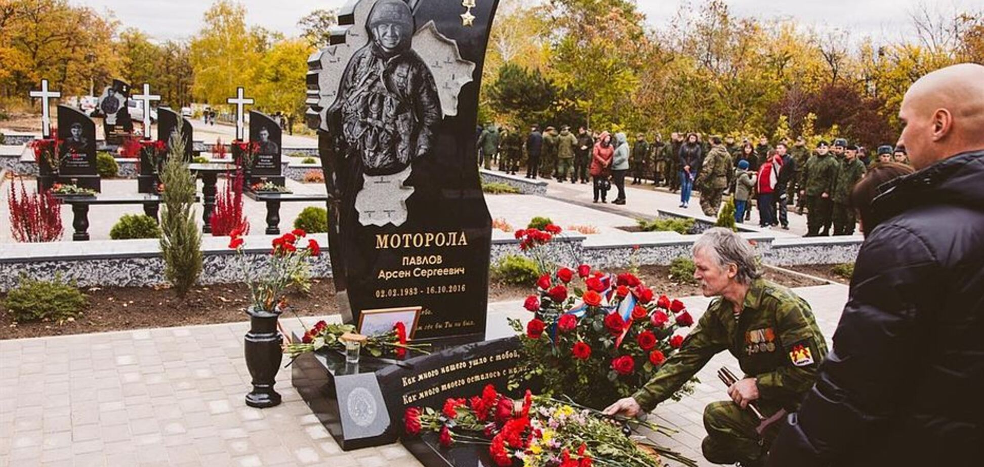 'Герой' Моторола на памятнике без рук, ног и с лицом Пореченкова