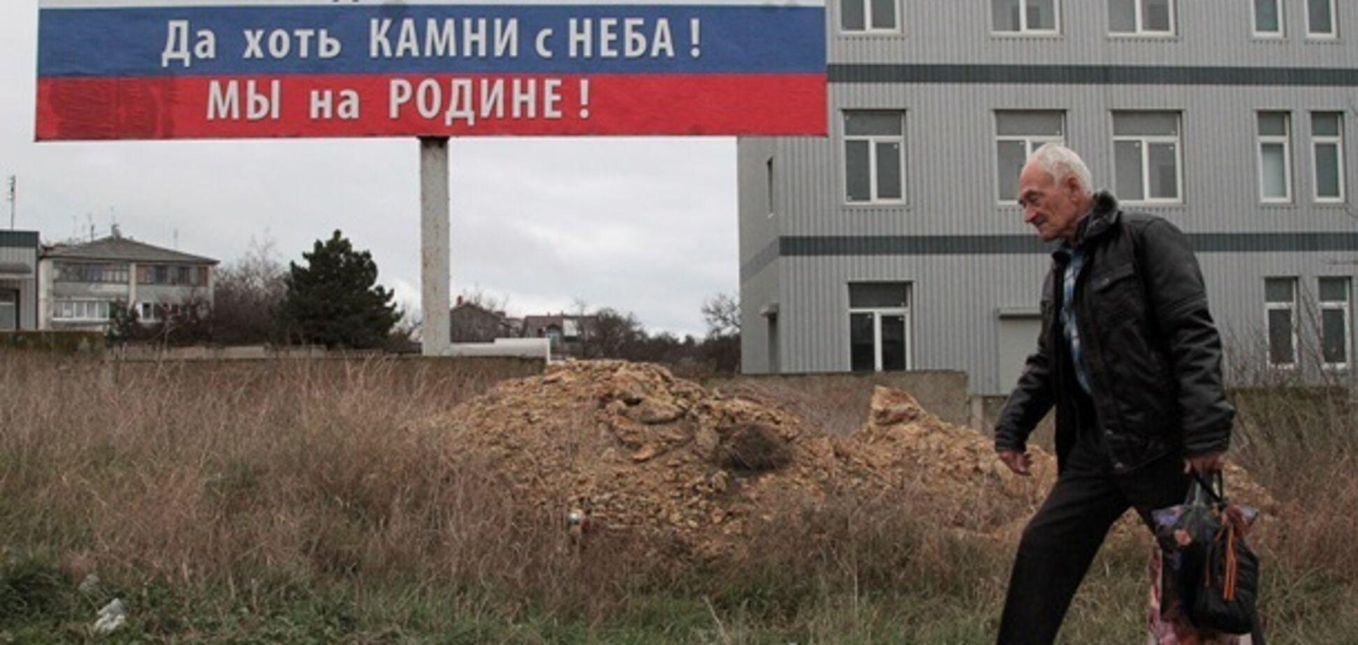 'Немає такої схеми': голова 'Ощадбанку' зробив сумне зізнання про Крим