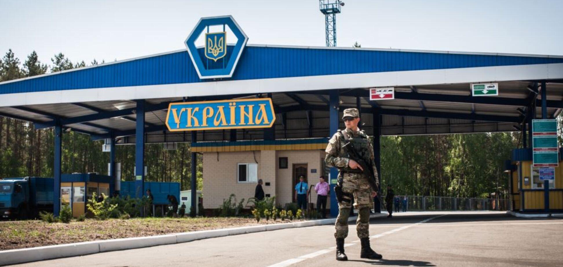 Граница Украины и РФ