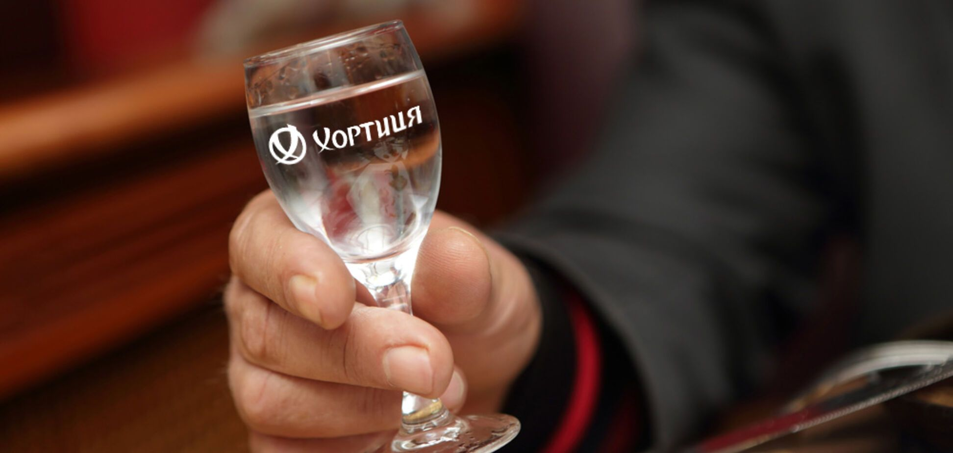 Вчені з'ясували: чарка міцного алкоголю допомагає краще говорити іноземною мовою