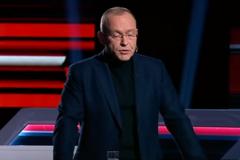 Василь Волга