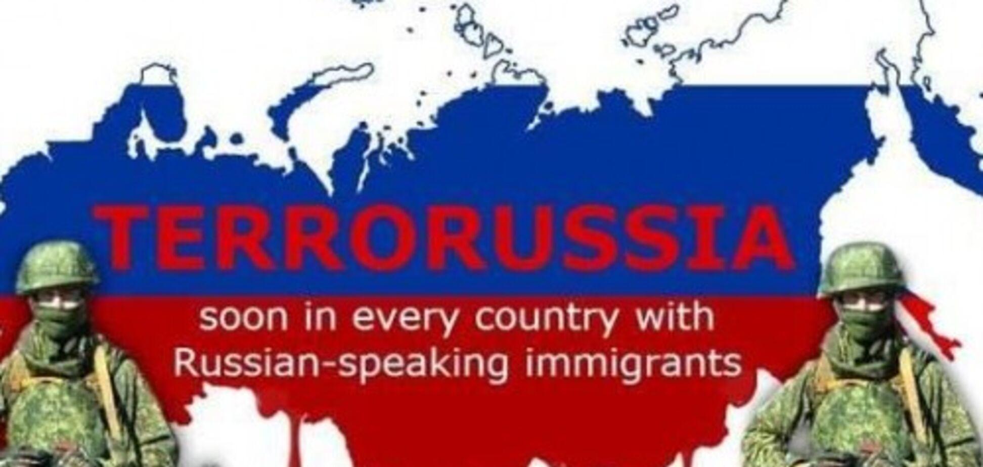 Россия делает в Украине то же, что в девяностые делала в Грузии