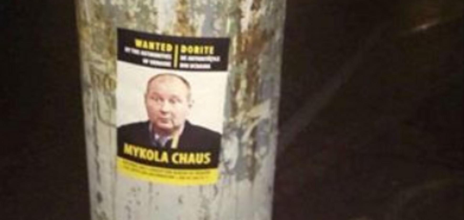Интерпол объявил в розыск беглого украинского судью
