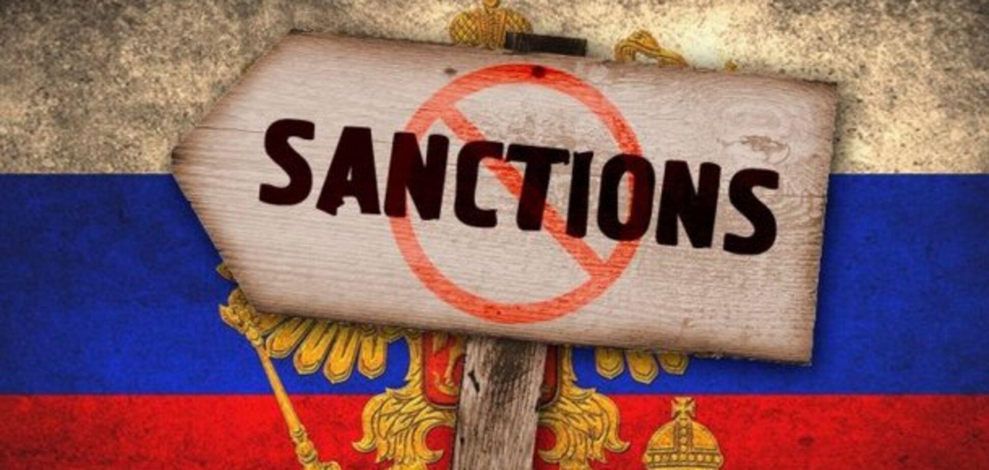 'Вони що, за ідіотів нас тримають?' В Україні обурилися списку санкцій США