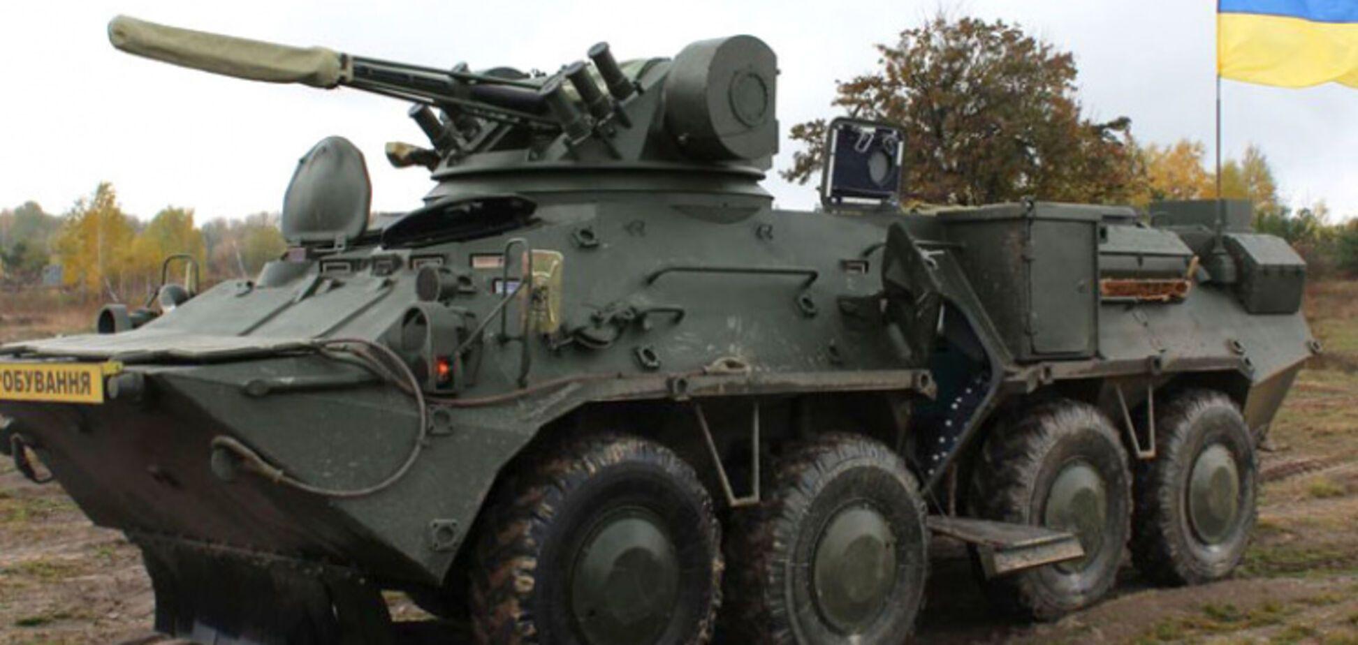 Оружие Украины