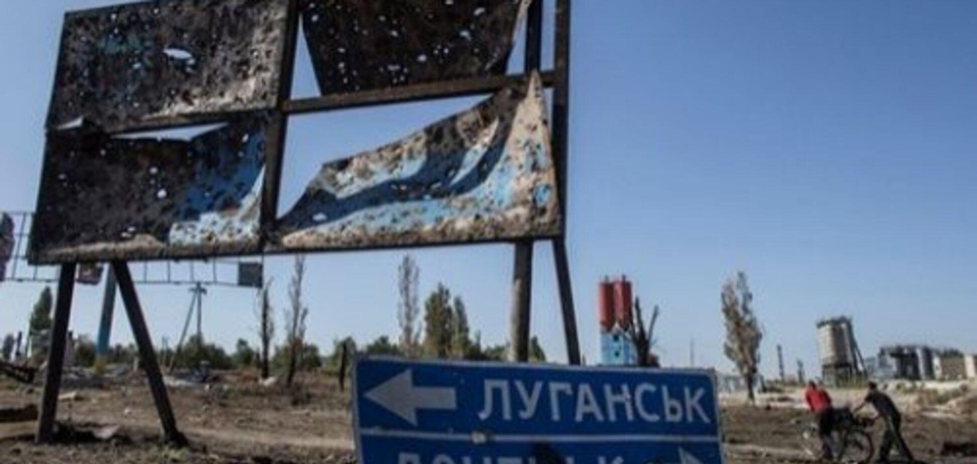 Реинтеграция Донбасса