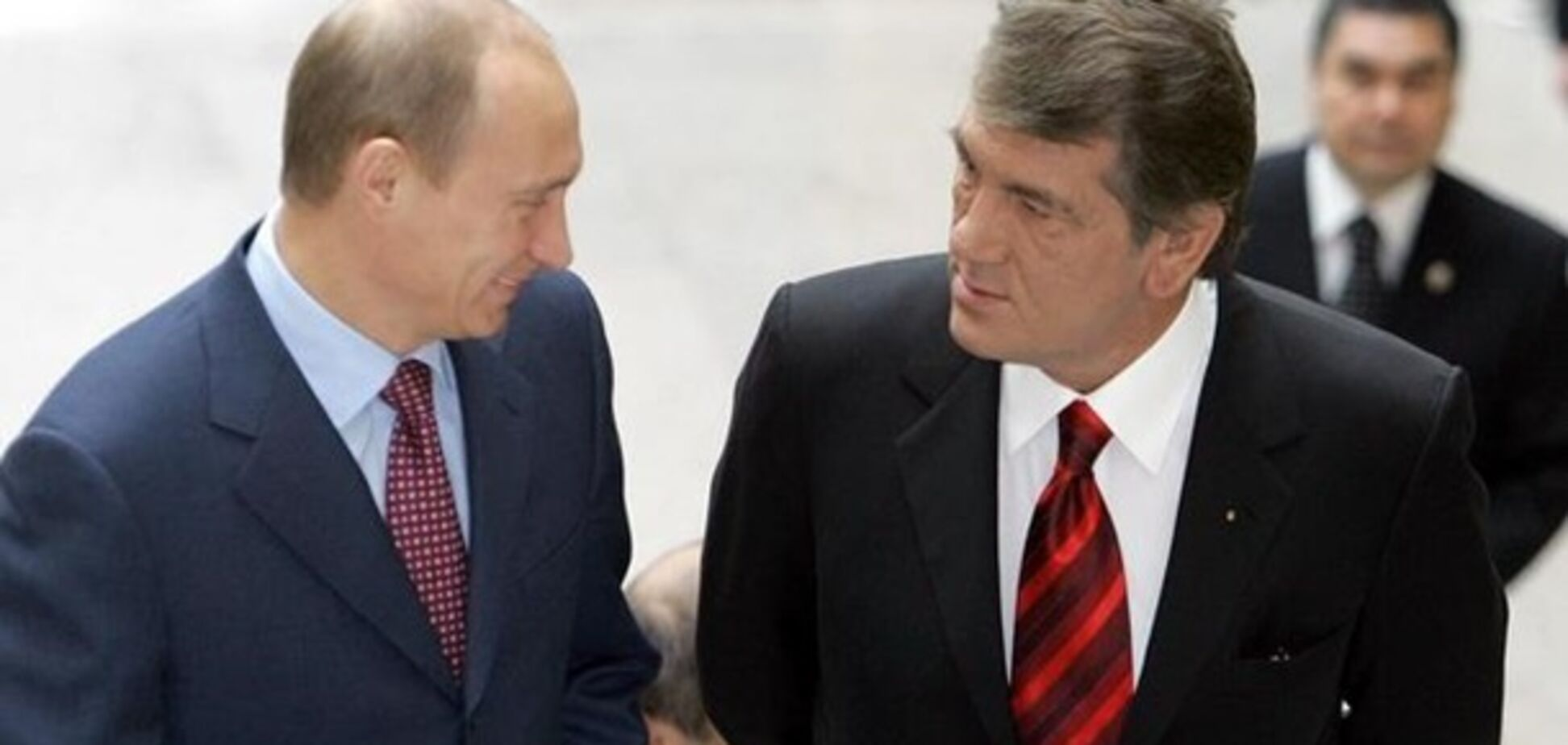 Путін Ющенко