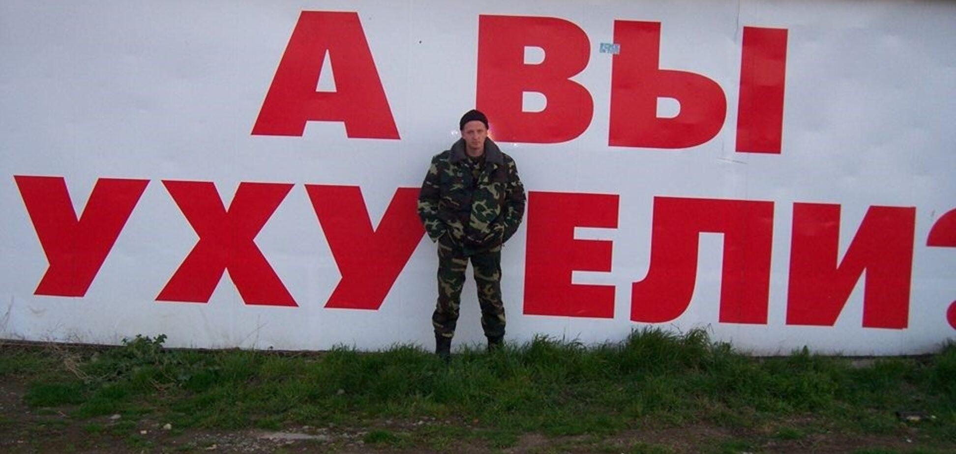 Пограничник получил 13 лет за расстрел сепаратиста: в деле наметился поворот