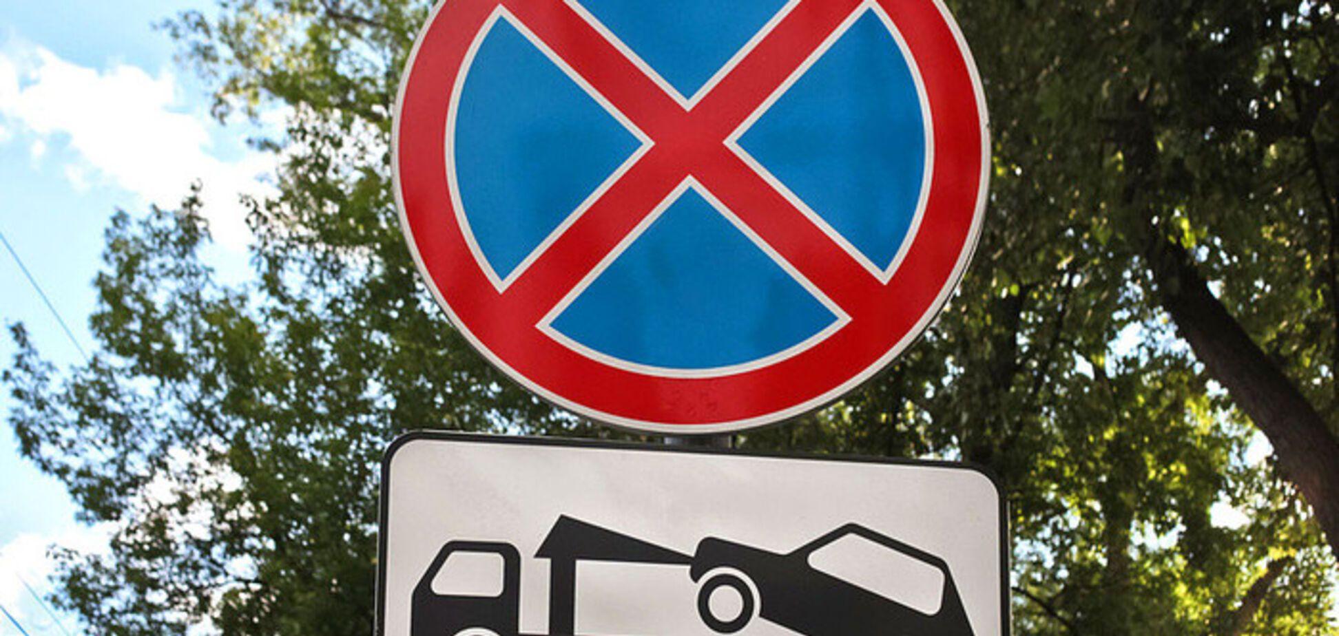 Парковка в Киеве, пробки, парковка