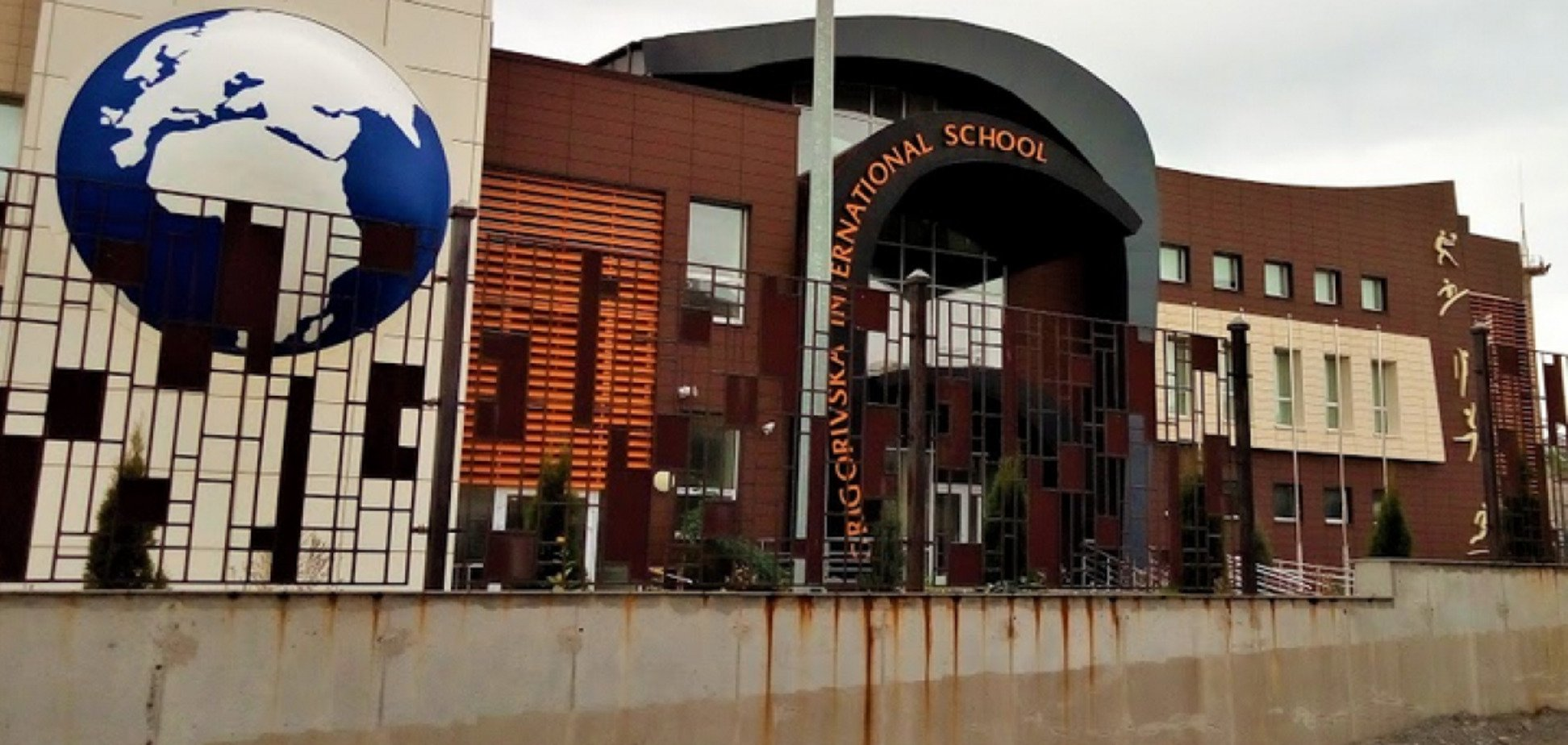 Під владою окупантів: у Донецьку унікальну школу спіткала сумна доля