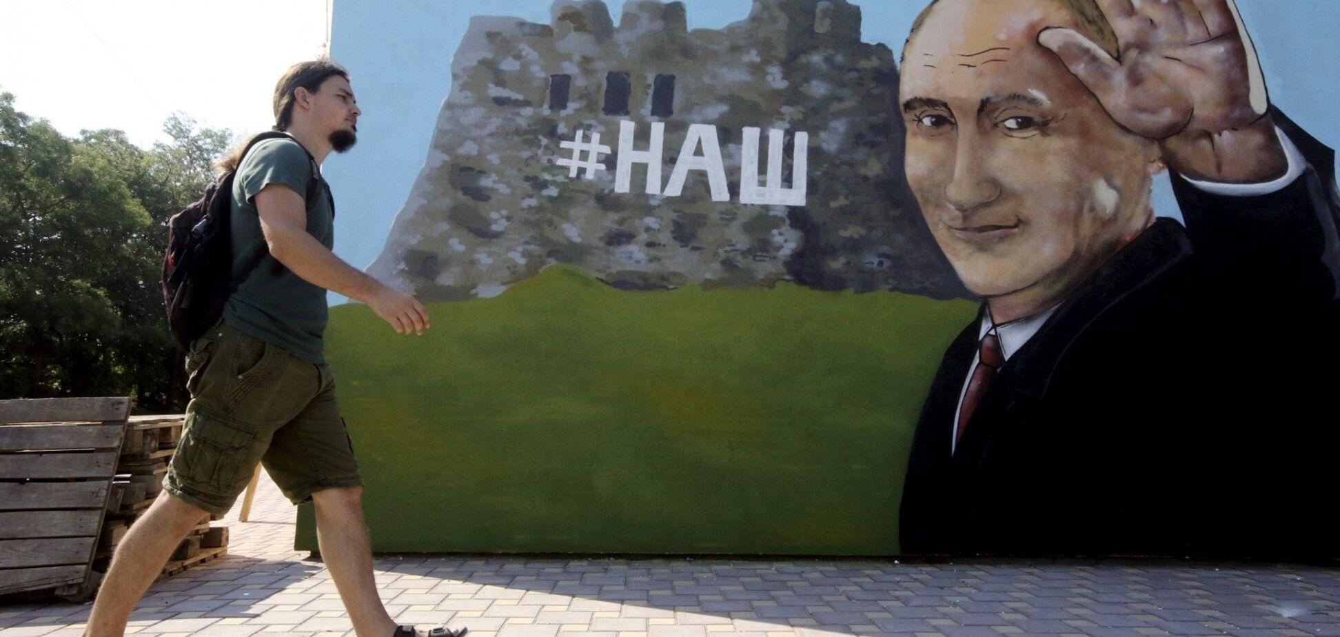 Вернуть Крым: в России заявили, что сделан первый важный шаг