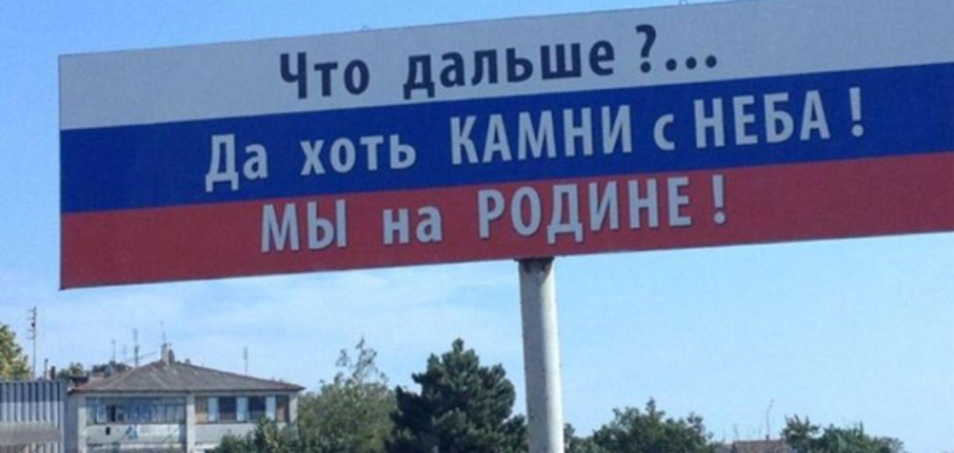 В Крыму не только все плохо, а безнадежно