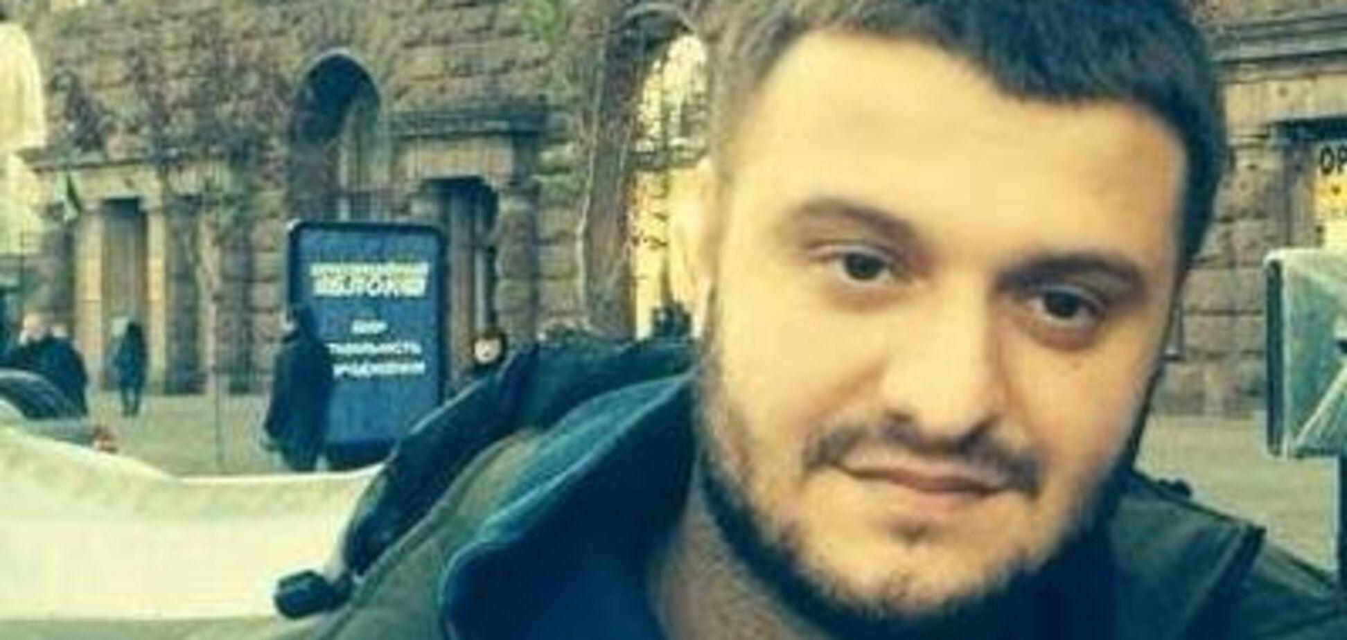 'Продолжается война': МВД отреагировало на обыски у сына Авакова