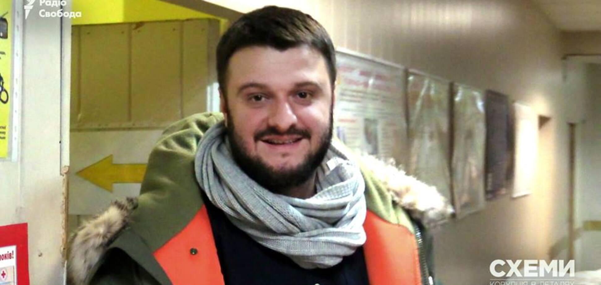 Сына Авакова доставили в СИЗО