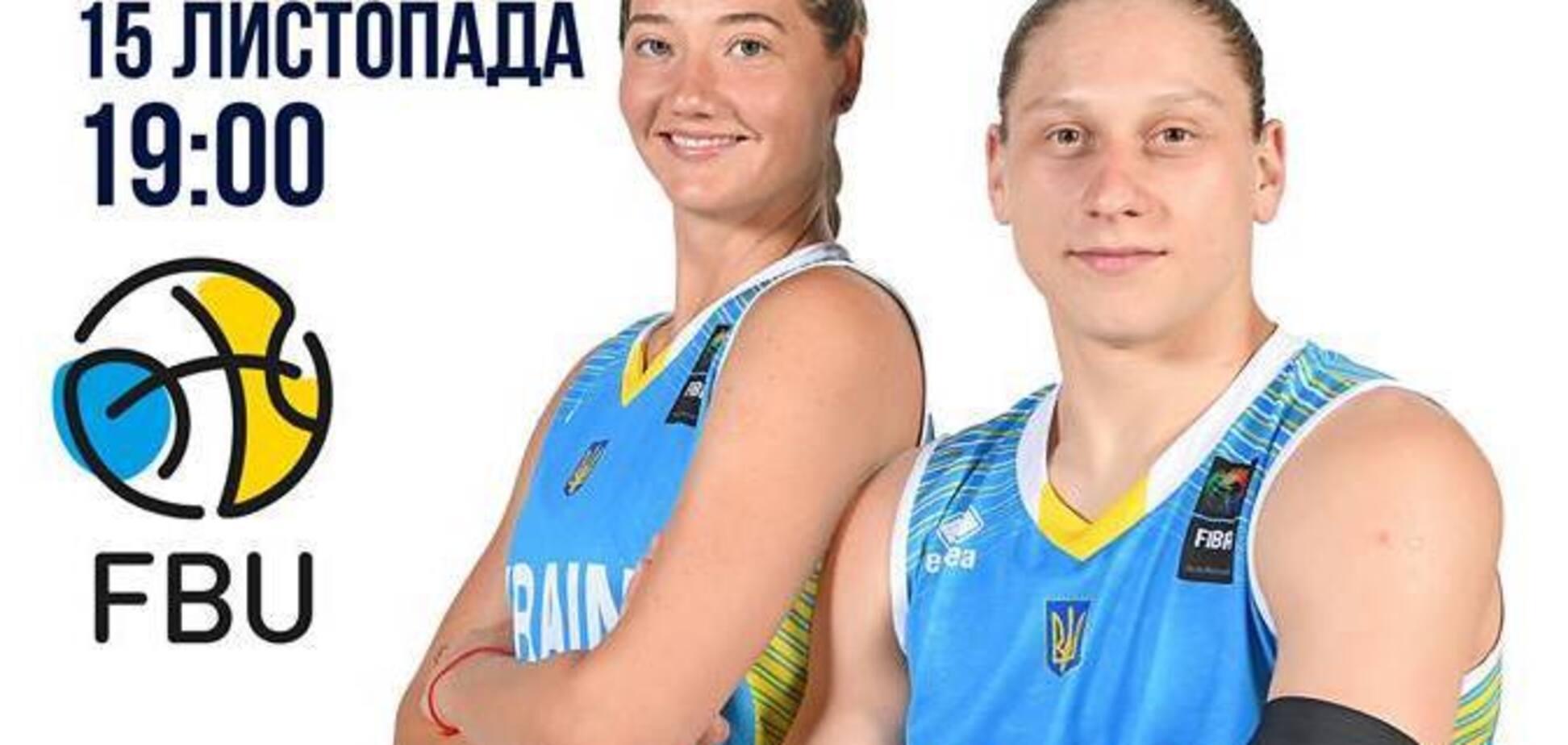 Відкрито продаж квитків на матч Україна - Болгарія