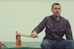 Сергей Михалок снял в новом клипе Brutto свою семью: впечатляющее видео