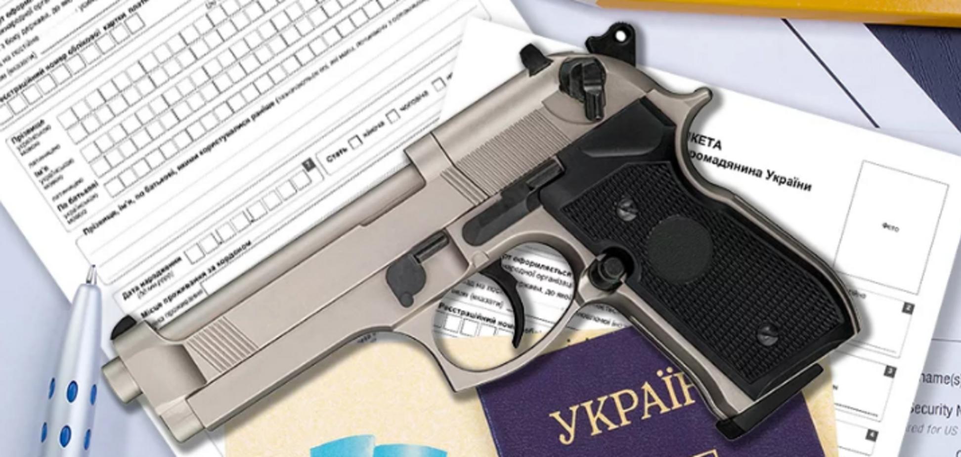 Легалізація зброї