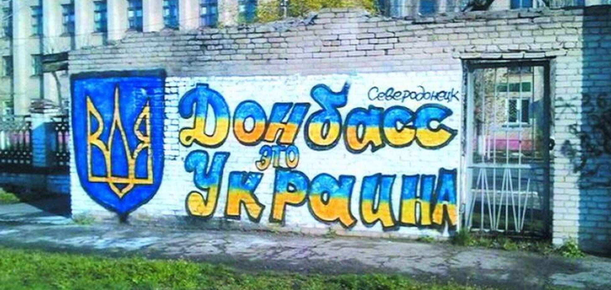 Реінтеграція Донбасу: ми встановлюємо правила гри