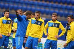Сборная Украины тренировка